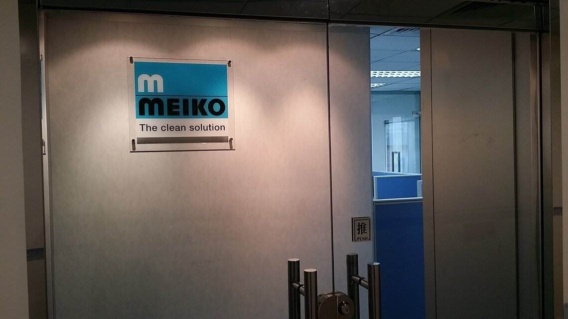 MEIKO inaugura una filial en Hong Kong